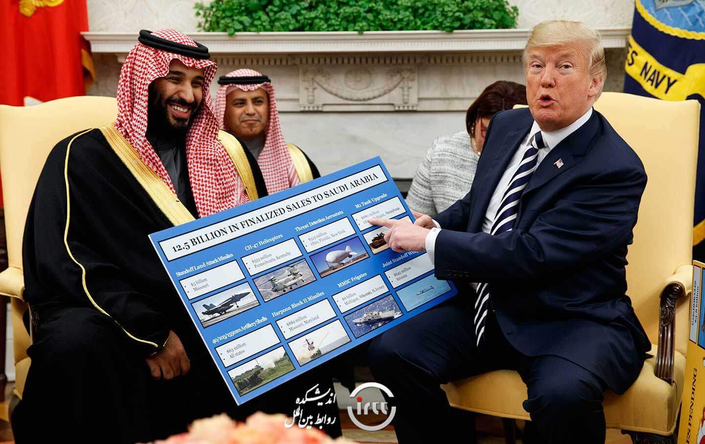 ترامپ معتقد است که آمریکا دیگر به هیچ کشوری سواری مجانی نخواد داد! وی جهان را به دو قسمت خوب و بد تقسیم می کند و می گوید بازی تاج و تخت دو امکان بیشتر ندارد : یا پیروزی یا مرگ!